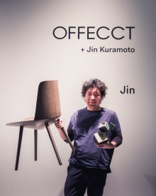The chair Jin, winner of the Best Product according to editors at Stockholm Furniture Fair 2018