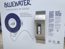 Drinking water as pure as nature intended served free at UNESCO Peacemakers' Celebration event in Hong Kong