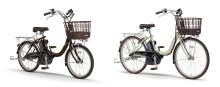 電動アシスト自転車「PAS SION-Uシリーズ」のカラーリング変更 〜初めてのお客様向けに扱いやすい機能が充実した2020年モデルを発売〜