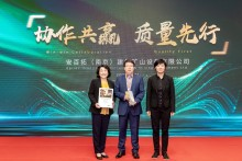Cavotec wins supplier excellence award in China