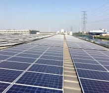 Placement of a green bond tap issue for Advanced SolTech Sweden AB fully subscribed