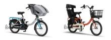 ファミリーモデル「PAS un」シリーズ2020年モデルを発売 電動アシスト自転車「PAS」幼児2人同乗基準適合車 新開発のアシスト制御により、アシストフィーリングと利便性がアップ