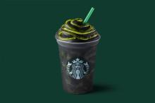 Spooky! Phantom Frappuccino är här!
