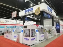 เอปสันจัดแสดงโซลูชั่นเพื่ออุตสาหกรรมไทย ในงาน Manufacturing Expo 2019