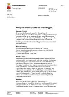 Tjänsteskrivelse för Sandryggen vid Karhögstorg och Lunds södra entré