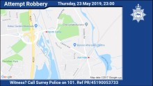 Man arrested in connection with attempted robbery in Ash Vale