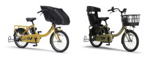 子乗せ電動アシスト自転車「PAS unシリーズ」を発売 〜「PAS Kiss mini un」はお子様を包み込む新繭型フロントチャイルドシートを搭載〜