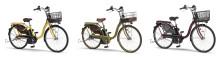 電動アシスト自転車「PAS Withシリーズ」2021年モデルを発売 〜「スマートパワーアシスト」などの好評な快適機能はそのままにカラーリングを変更〜