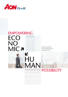 Aon Hewitt Empowering Economic & Human Possibility