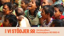 Ungdomsförbunden spanar in i framtiden på Elmiadalen