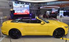 Ford Homolka otevřel v Ústí nad Labem třetí FordStore v České republice