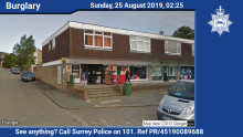ATM and convenience store burglary in Farnham on Sunday morning - did you see anything?