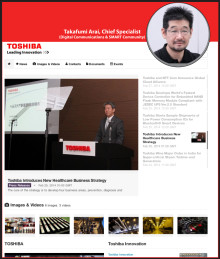 Toshiba's Chief Specialist (Digital Communications) on their PR Strategy