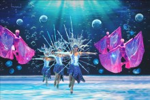 ATLANTIS ab 21. Dezember 2017 bei HOLIDAY ON ICE in Leipzig