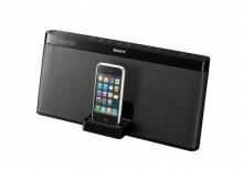 Portable speaker dock fills the room with superb sound
