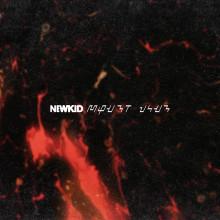 Newkid släpper albumet 'MOUNT JHUN' idag