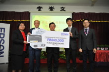 Epson sponsored modern teaching aids to 100-year-old Penang school