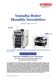 Yamaha Motor Monthly Newsletter No.47(Nov.2016) : From the YM4600S to the YSM Series