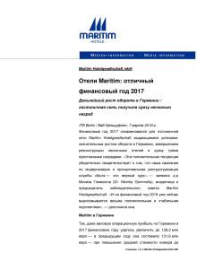 Отели Maritim: отличный финансовый год 2017