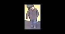 CCTV image released following robbery – Chesham