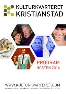 Kulturkvarteret Kristianstad höstprogram 2016