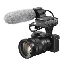 A Sony bemutatta az újgenerációs α6400 tükör nélküli fényképezőgépet valós idejű Eye AF követéssel és a világ leggyorsabb autofókuszával