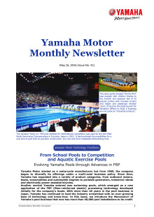 Yamaha Motor Monthly Newsletter  No.41(May.2016)From School Pools to Competition