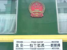 Transsibiriska järnvägen  är svenskarnas drömresa på räls