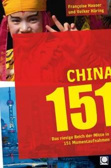 Literatur: China, moderner Mythos mit klassischen Wurzeln