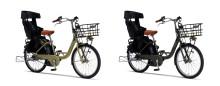24型子乗せ電動アシスト自転車「PAS Crew」2021年モデル 〜好評な快適機能とオシャレスタイリングはそのままにカラーリングを変更〜