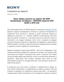 Sony обяви цените на новите 4K HDR телевизори за Европа - MASTER сериите AF9 OLED и ZF9 LCD