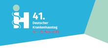 Newsletter KW 39: 41. DEUTSCHER KRANKENHAUSTAG IM RAHMEN DER MEDICA