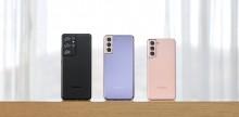 Samsung Galaxy S21, S21+ og S21 Ultra er her - ta del i den ultimate smartphone-opplevelsen