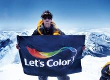Let's Color på toppen af verden