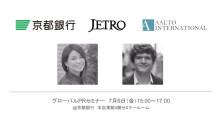 [京都/登壇情報]京都銀行主催 グローバルPRセミナー   ~本社から海外に対して発信力を高めていくには~