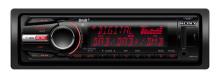 Digitalradio demnächst auch im Auto: Das CDX-DAB700U ist das erste DAB+ Autoradio von Sony