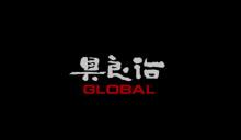 Historien om Mr. Global