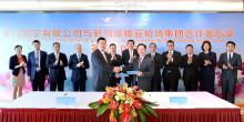 Changi Airport Group and Xiamen Airlines sign Memorandum of Understanding to grow traffic between Singapore and China