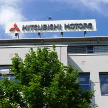 """Mitsubishi ist """"Top-Aufsteiger"""" im Schwacke Marken-Monitor 2016"""