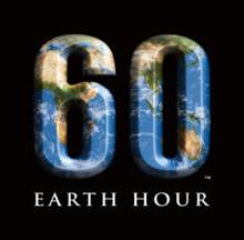På lördag släcker Findus för Earth Hour