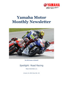 Yamaha Motor Monthly Newsletter No.13(Jan.2014) Road Racing