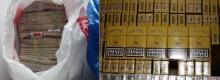 Five sentenced in four million cigarette smuggling plot
