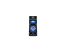 MHC-V73D_Front-Large