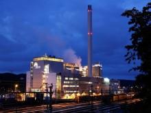 Sävenäs avfallskraftvärmeverk