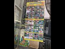 Price list fish jamaica