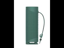 SRS_XB23_Olive_green_side-Large