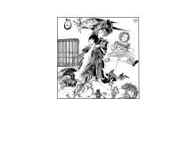 Illustration till romanen Valentina
