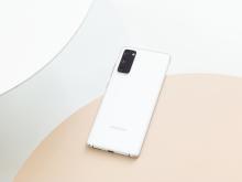 Galaxy S20 FE_Cloud White