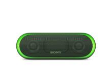 Sony_SRS-XB20_Grün_02