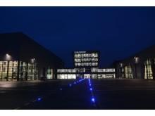 ZAL TechCenter, Hamburg